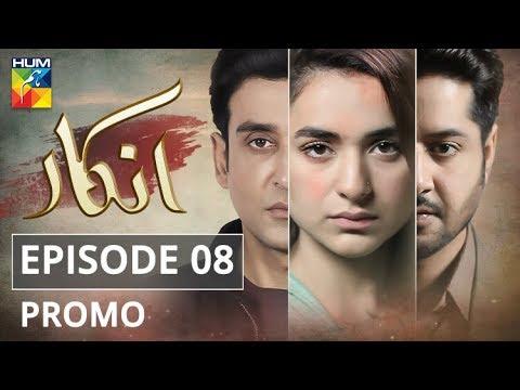 Inkaar Episode #08 Promo HUM TV Drama