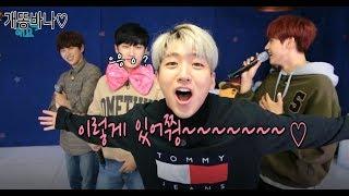 [B1A4+비원에이포] 신인 솔로가수를 대하는 8년차 선배들의 팀워크ㅋㅋㅋㅋ(feat. 천상의 하모니♡)