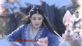 The Legend of Zu Opening Song 2