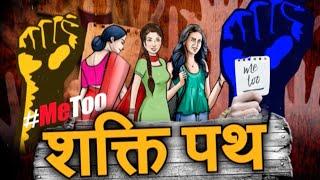 Special Show with Anurradha Prasad
