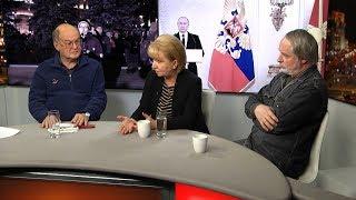 Путинизм без памяти