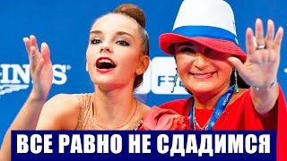 FIG отказалась дать России судейские протоколы соревнований по художественной гимнастике на ОИ