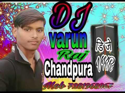 Pk Bhola baba ke jalwa chadaiwai niman dulha miltau by DJ Varun Raj chandpura