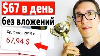 Как заработать на YouTube и сколько платят за 1000 просмотров (факты)