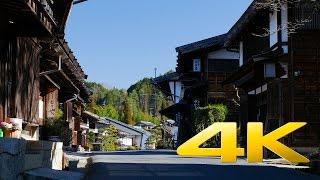 Tsumago Juku (Kiso Valley) - Nagano - 妻籠宿 - 4K Ultra HD
