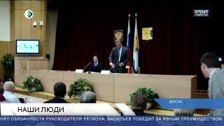 в Кировской области прошли выборы губернатора