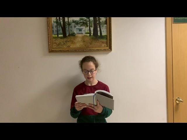 Пирогова Алина читает произведение «Первый снег» (Бунин Иван Алексеевич)