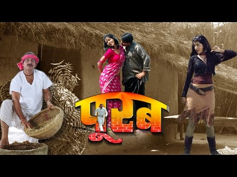 PURAB - Full Length Bhojpuri Video Songs Jukebox