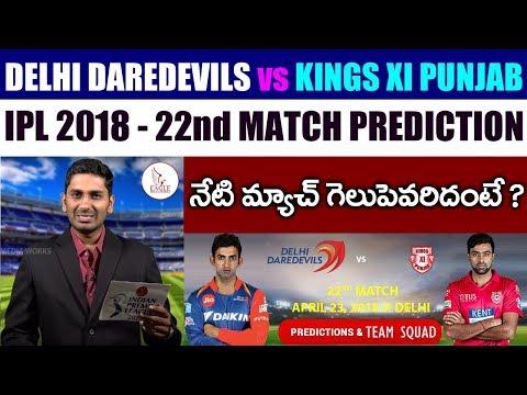 Delhi Daredevils vs Kings XI Punjab, 22nd Match Live Prediction | IPL 2018 | Eagle Media Works