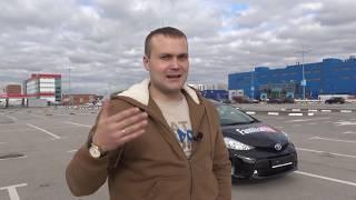 Как нас прокатили с доставкой авто из Японии. Toyota Prius α.
