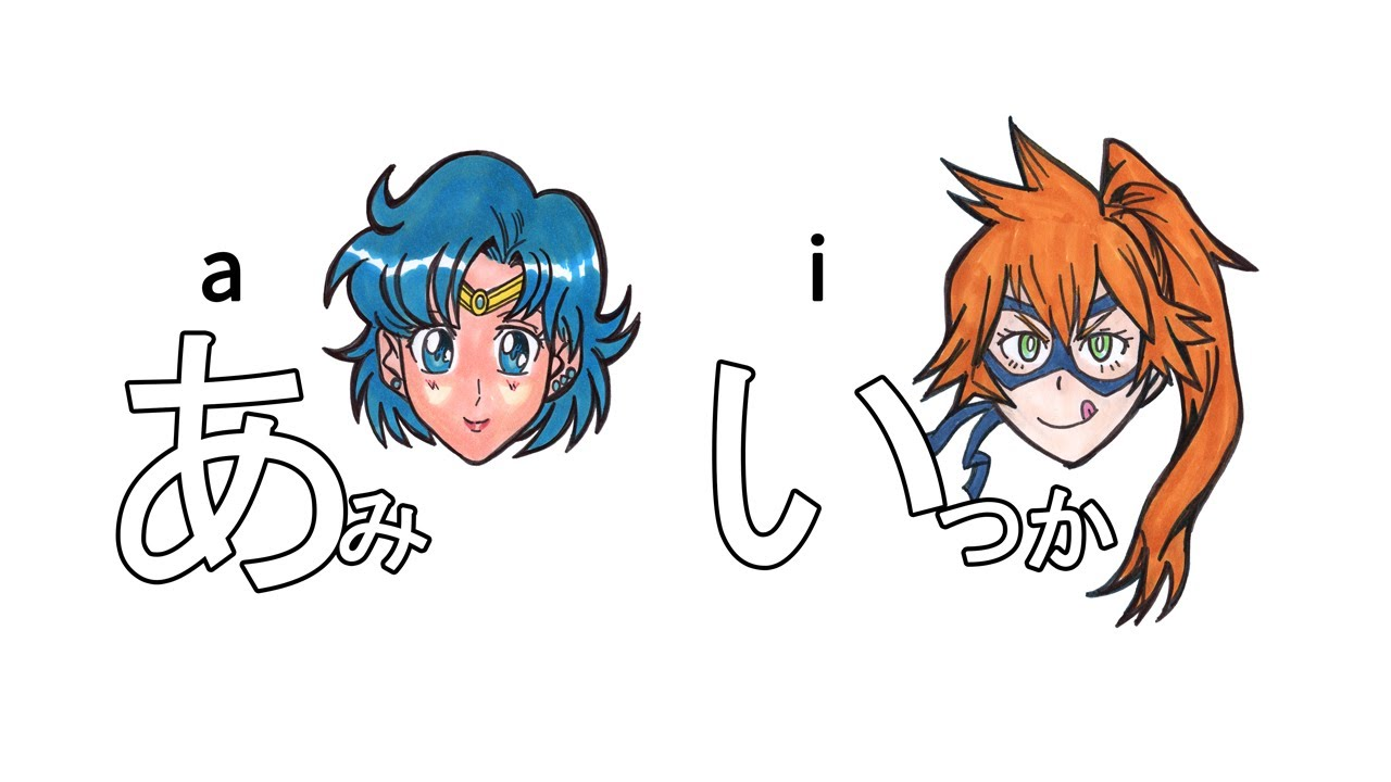 Tableau des hiragana VERSION MANGA - YouTube