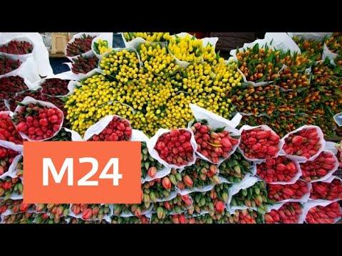 Москвичи начали скупать букеты цветов на Рижском рынке - Москва 24
