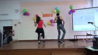 Мисс школы. танец Вики и Жени