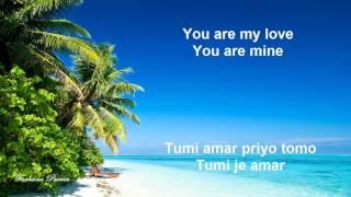 Chithi - Arfin rumey & Nancy ( English Subtitle )