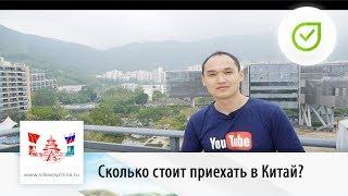 видео Гонконг - каталог отелей Гонконга. Цены 2017-2018