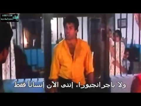 فيلم الاسد المسعور للنجم سونى ديول من ابو امجد رائف عاطف