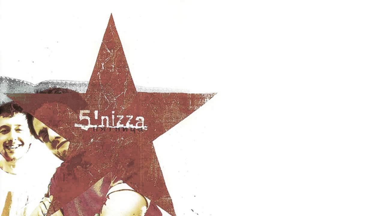Download 5'nizza- Ты кидал (audio)