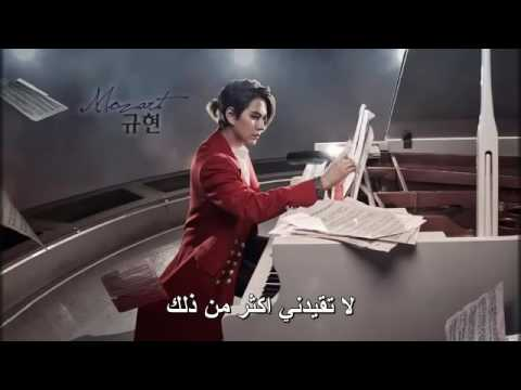 kyuhyun musical mozart   Wie wird man seinen Schatten los arabic sub   مترجم عربي