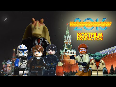 Лего календарь 2016 года Звездные Войны (Lego 75146)