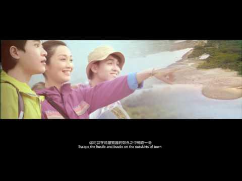 Nan Fung - The Visionary Sales Video 南豐昇薈