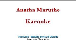Anatha maruthe - karaoke by sinhala lyrics and chords (without voice)