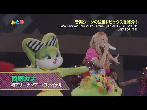 西野カナ Kana Nishino Kanayan Tour 2012 Preview