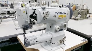 TYPICAL GC2263 Cylinder Arm Walking Foot Leather Sewing Machine - $2,495.00 NEW