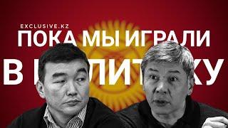 Казахстан ведет необъявленную войну с Кыргызстаном | EXCLUSIVE.KZ