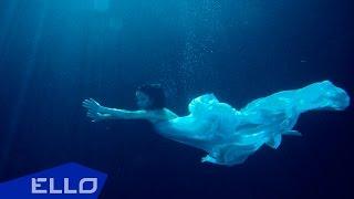 Рената Штифель - Ты мой рай / ELLO UP^ /