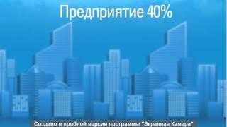 Как снизить коммунальные платежи(, 2015-05-20T12:42:54.000Z)
