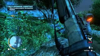 farcry3 путь охотника охота на бессмертного медведя