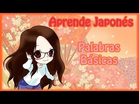 Aprende Japonés: Lección 4 [Palabras básicas en Japonés]