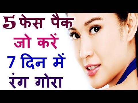 Beauty Tips In Hindi Homemade Face Pack For Fairness  Glowing Skin Pimples Natural Cream