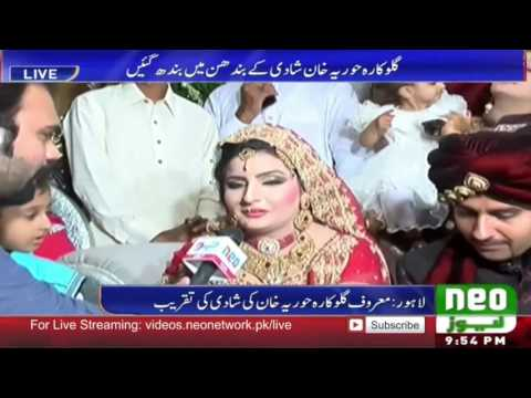 Pakistani Famous Singer Hooria Khan Marriage | Neo News