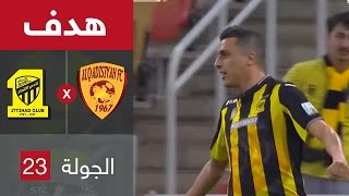 هدف الاتحاد الأول ضد القادسية (أحمد العكاشي) في الجولة 23 من دوري جميل