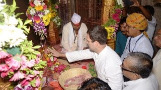 Shri Rahul Gandhi Visited PANDURI MATA Temple