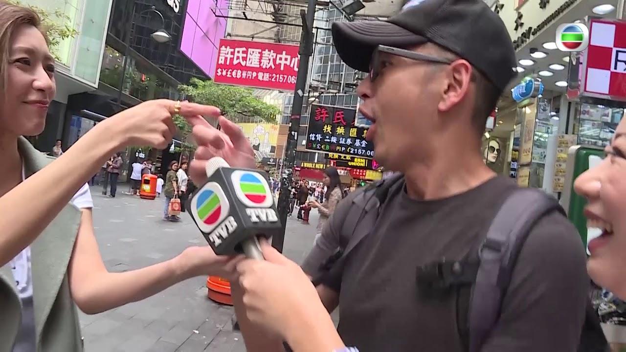 東張西望-方以因黃智雯落區做街訪!! - YouTube