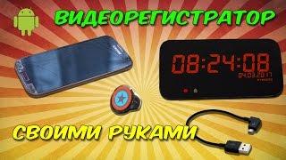 Что делать с разбитым смартфоном? Android Видеорегистратор + Amoled часы!