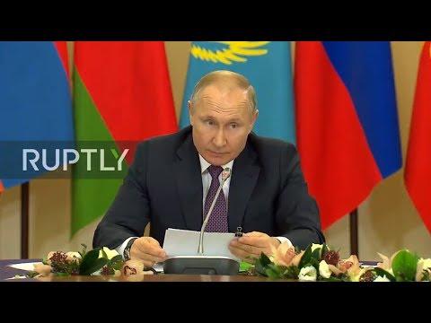LIVE: Vladimir Putin To Take Part In The Eurasian Economic Council Supreme Meeting