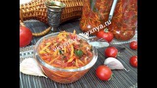 Заправка из овощей на зиму для супа, борща и овощных блюд: простой рецепт без консервации