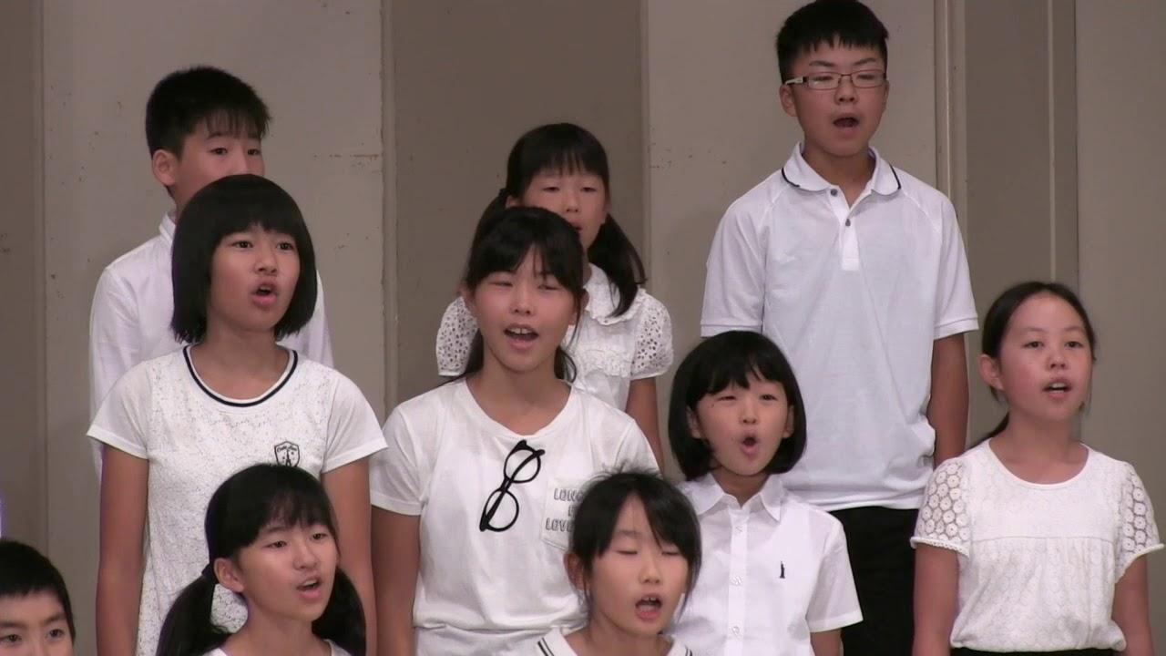 20170917 17 愛知県刈谷市立かりがね小学校 - YouTube