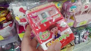 자매 콩순이 자판기 사탕 장난감 문구점 구경하기 하율희…