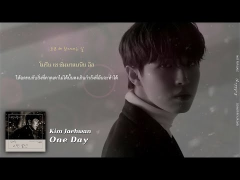 《ไทยซับ》Kim Jae Hwan – Someday (어떤 날엔) #theppyng [Crash Landing On You OST Part 5]