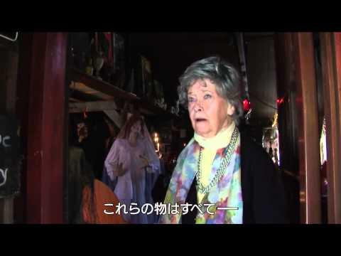 映画『死霊館』特別映像2【HD】 2013年10月11日公開