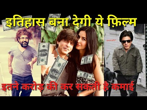 Shahrukh Khan's ZERO Worldwide BoxOffice Prediction