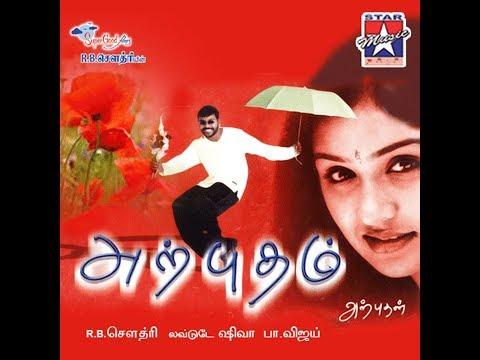 Arputham Tamil Movie | Raghava Lawrence | Kunal | Anu Prabhakar