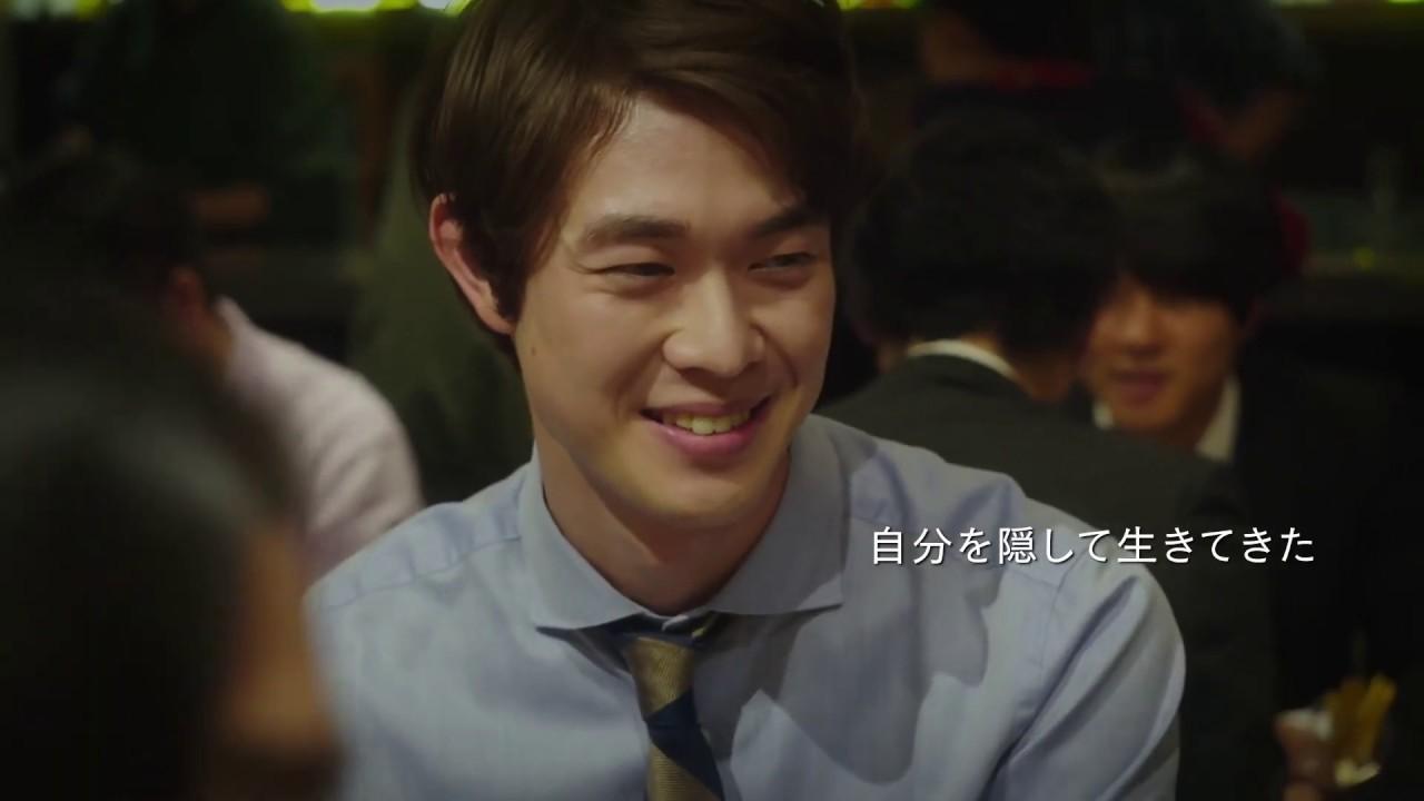 Download his (2020) Japanese Movie Trailer English Subtitles (his 予告編 英語字幕)