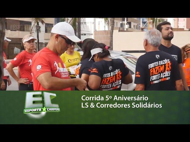 Corrida5º AniversárioLS&Corredores Solidários