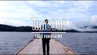 Ten things to do in Fukushima