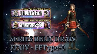 [FFRK JP] Series Draw FFXIV - FF0   Rare Relic Draw 2x11 #240